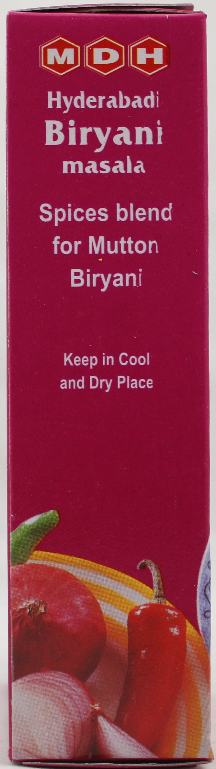 Hyderabadi Biryani Masala1.75oz