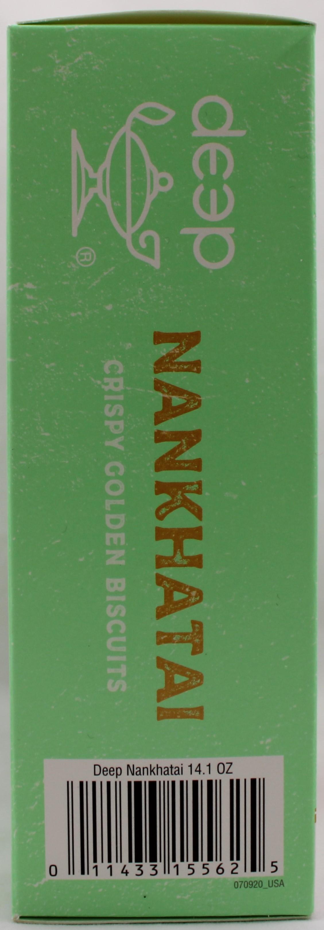 Nankhatai 14.1oz