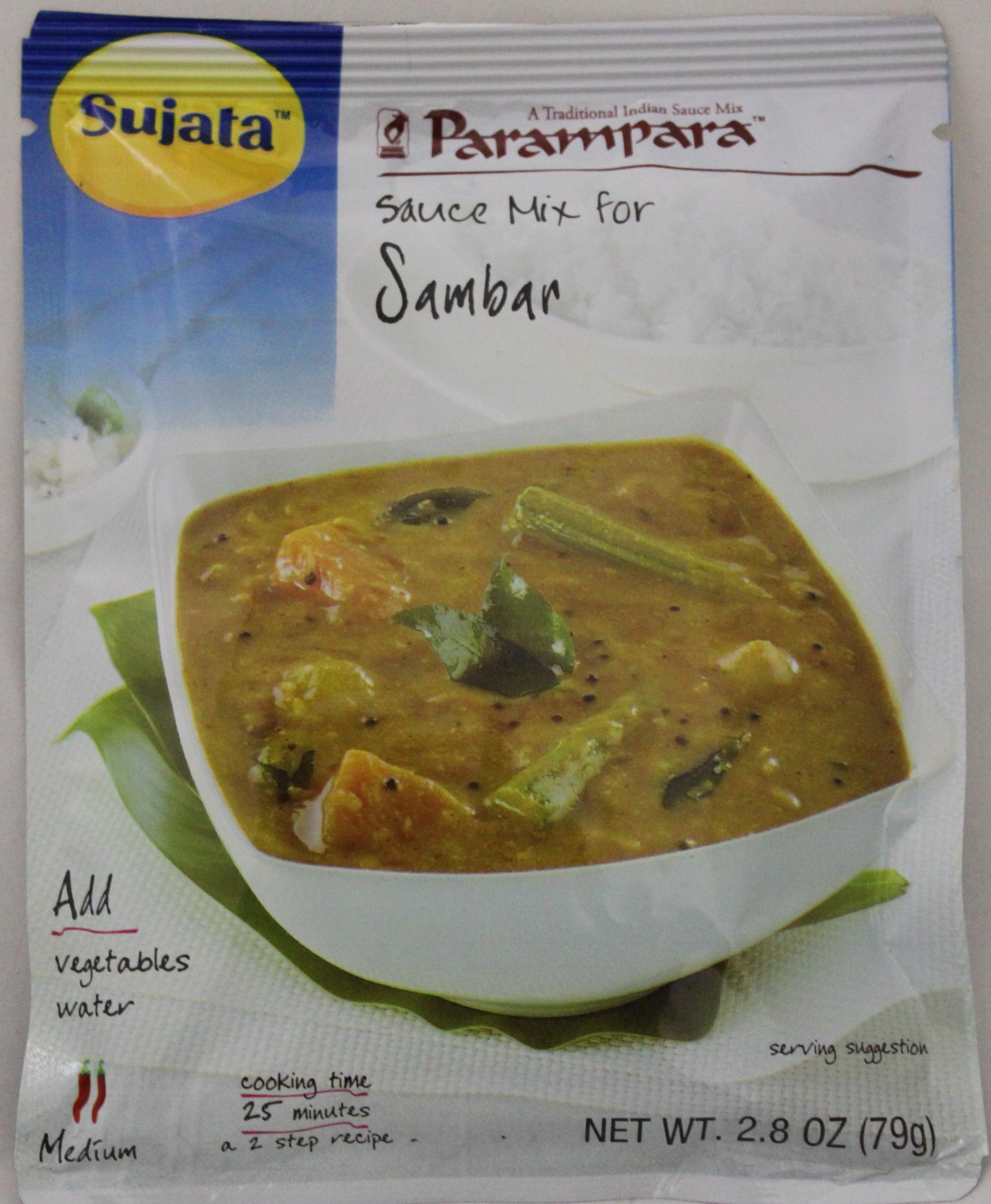 Sambar Mix 2.8oz
