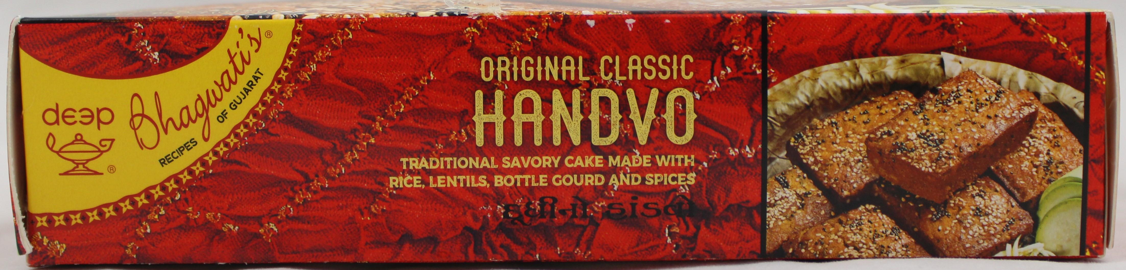 Original Classic Handvo 11oz