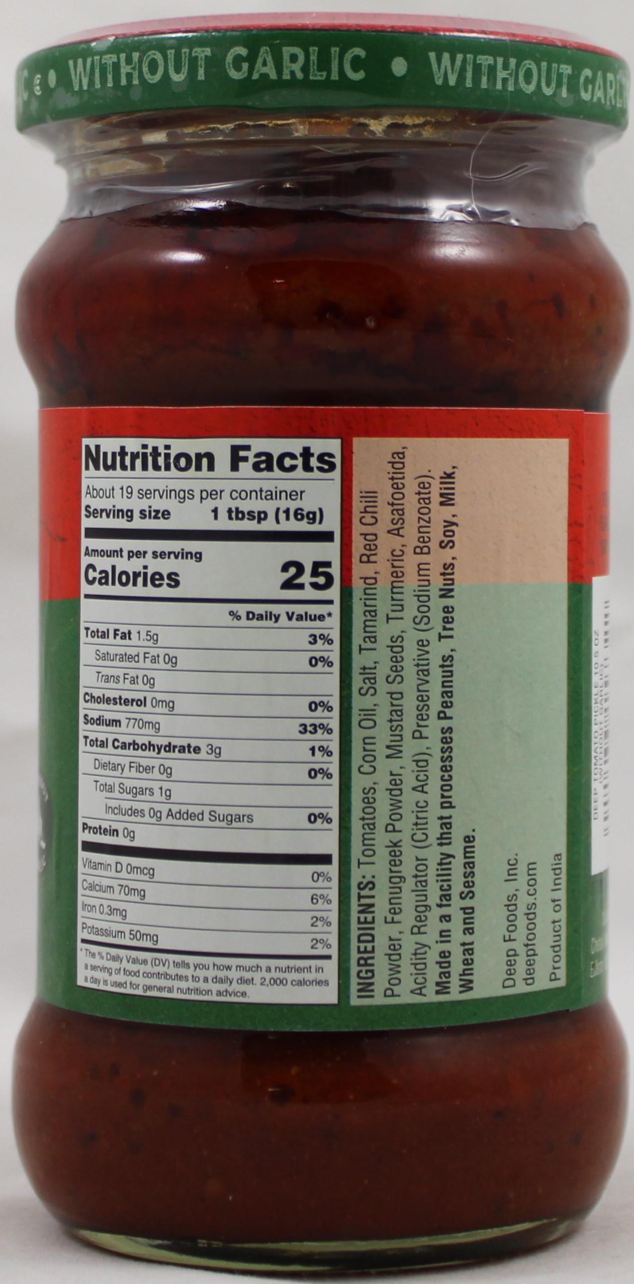 Tomato Pickle W/O Garlic 10.5 oz