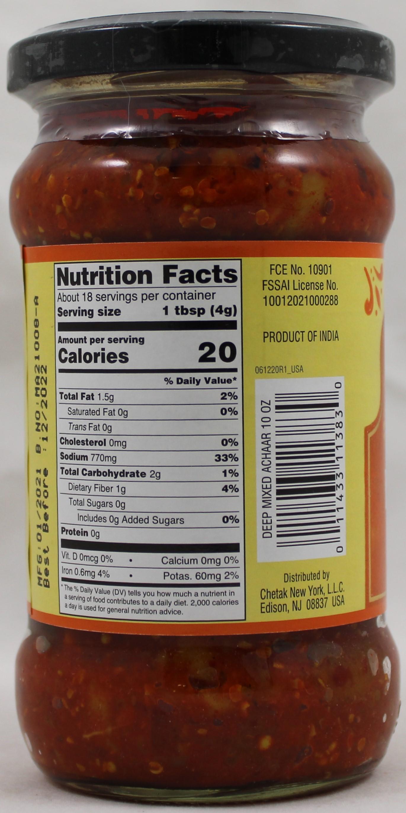 Mixed Pickles 10oz