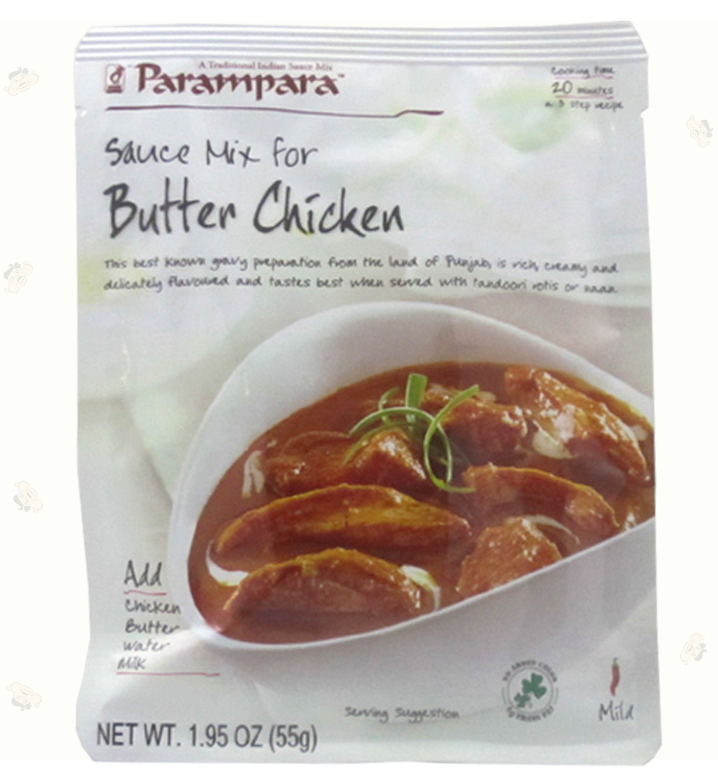 Butter Chicken 1.9 oz