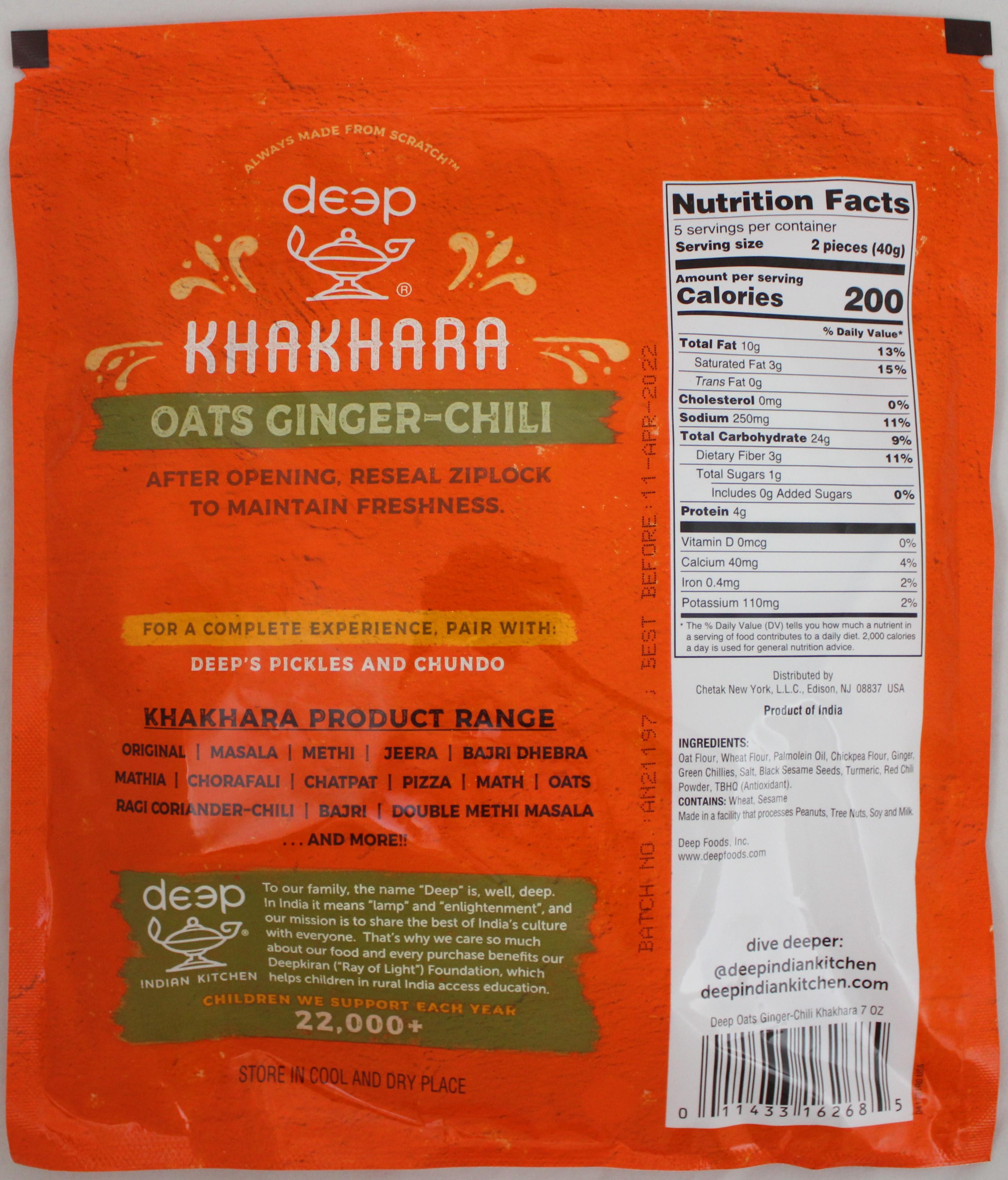 Oats Ginger - Chili Khakhara 7 Oz