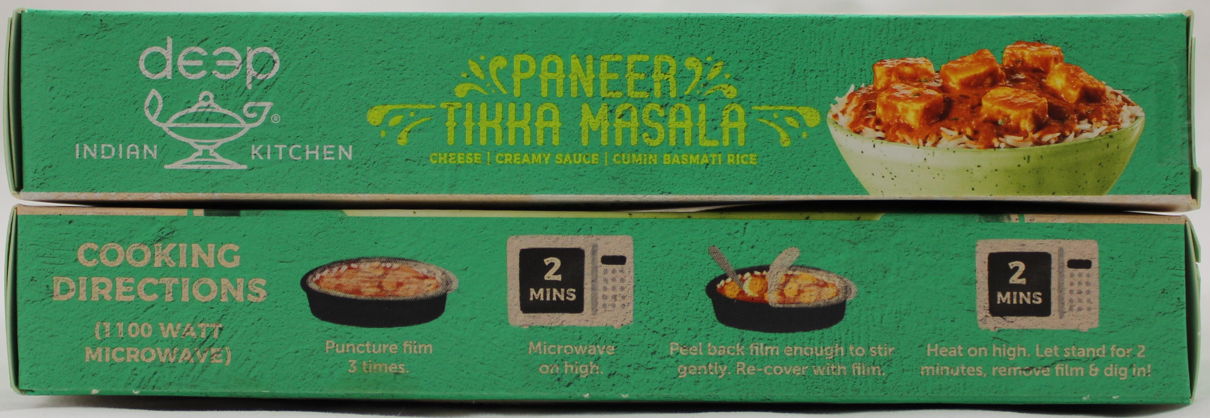 Paneer Tika Masala w/ Rice 9oz.