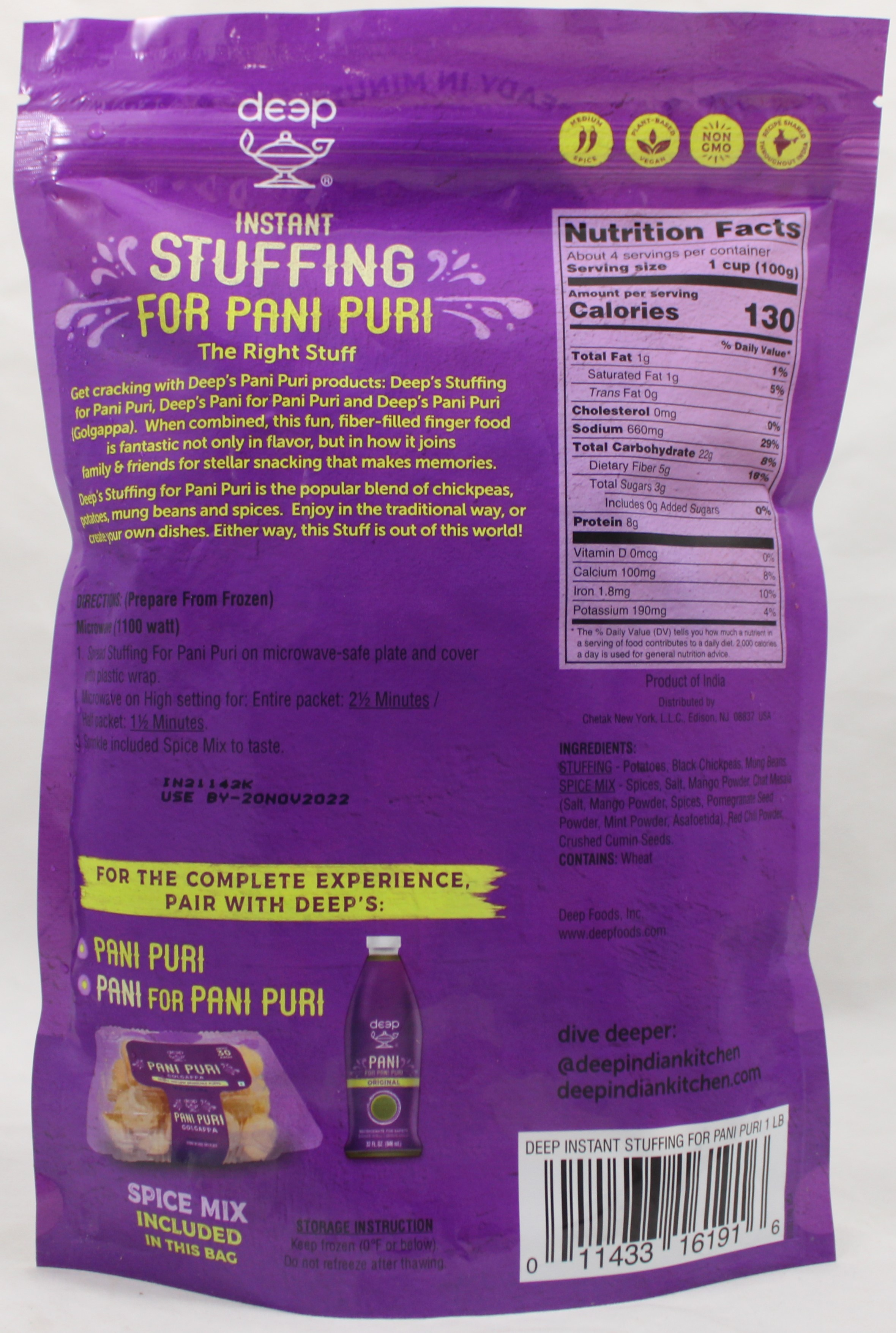 Instant Stuffing for Pani Puri 1Lb