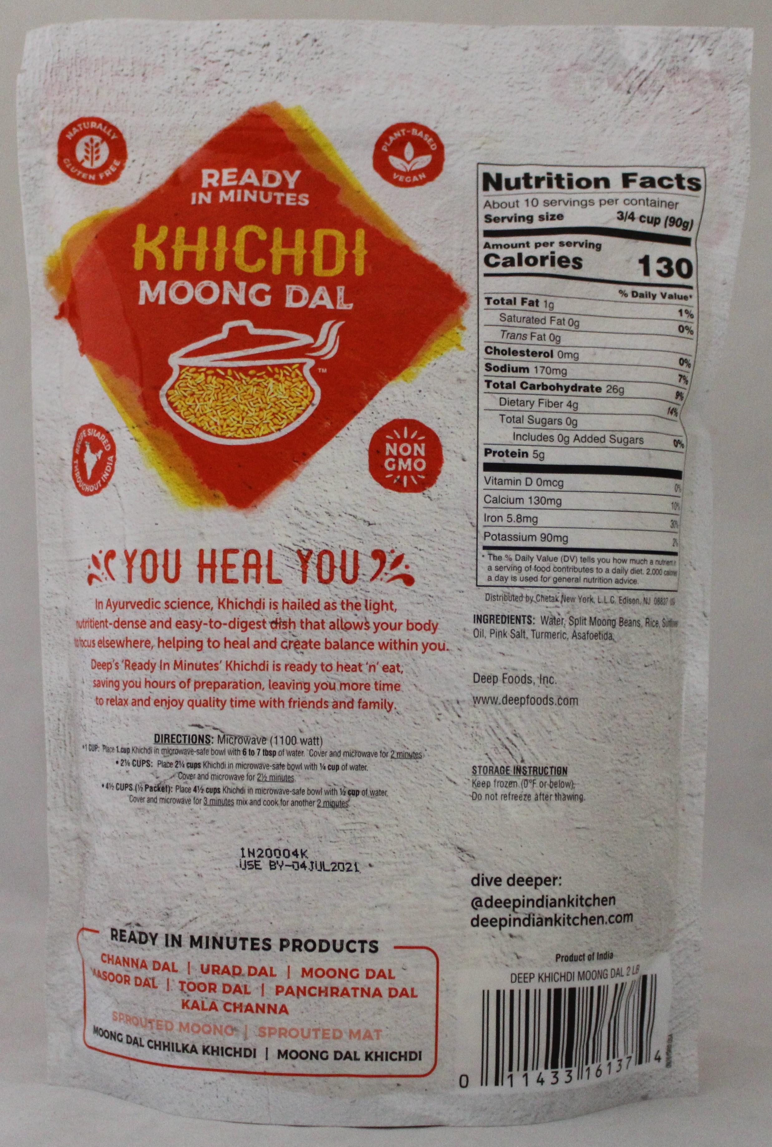 Khichdi - Moong Dal-ReadyInMin