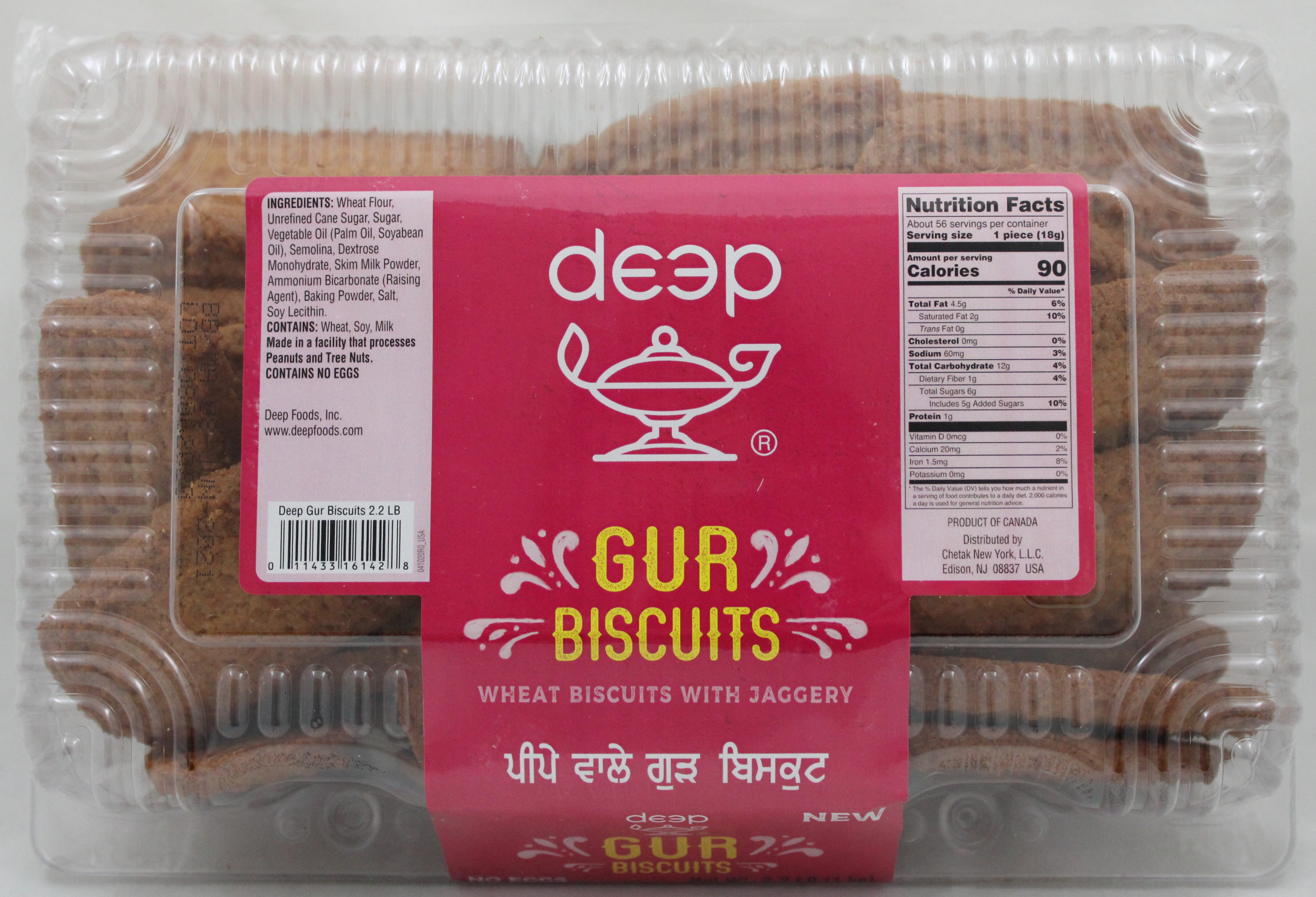 Gur (Jaggery) Biscuits 2.2Lb