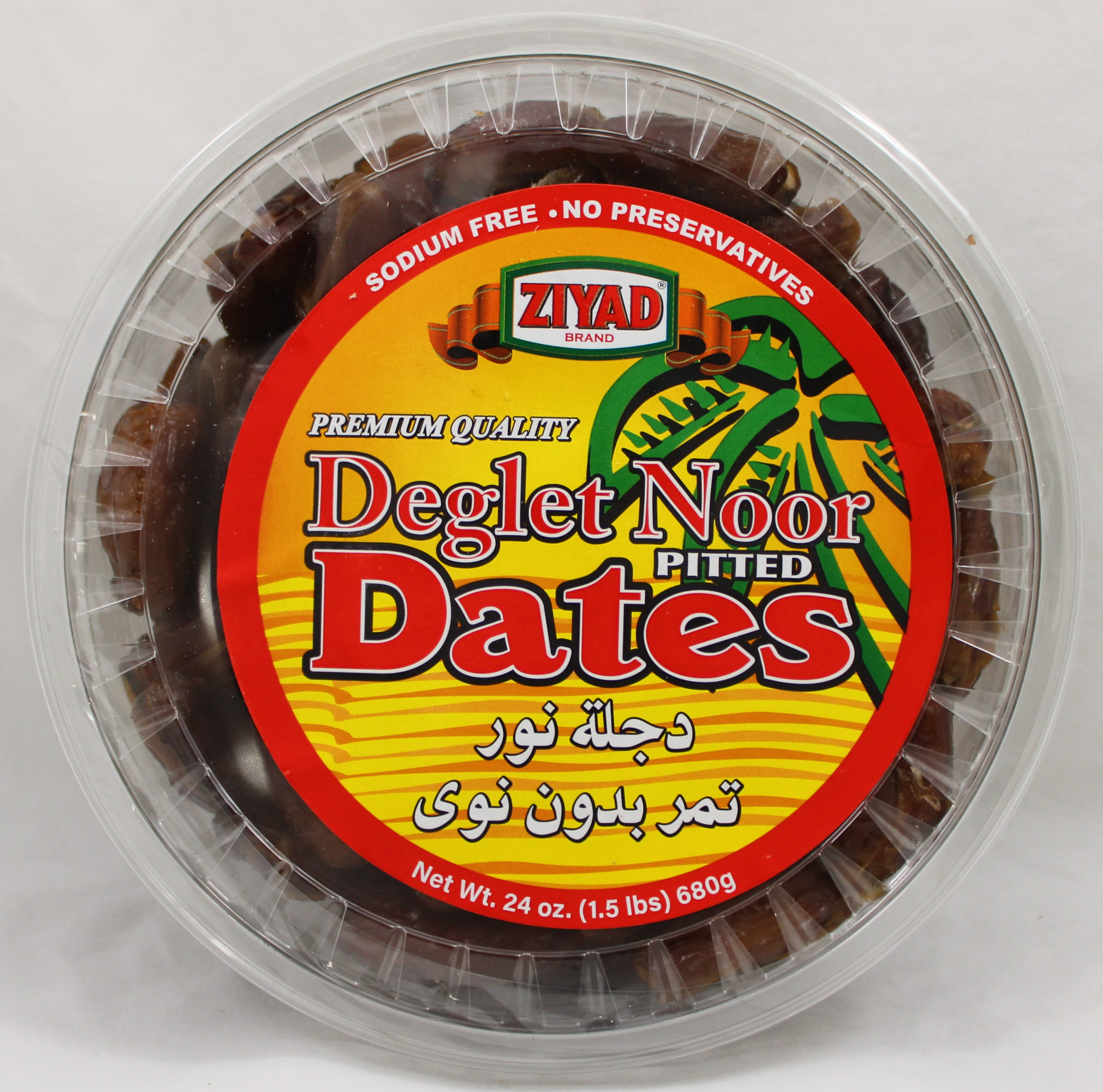 Deglet Noor Pitted dates 24oz