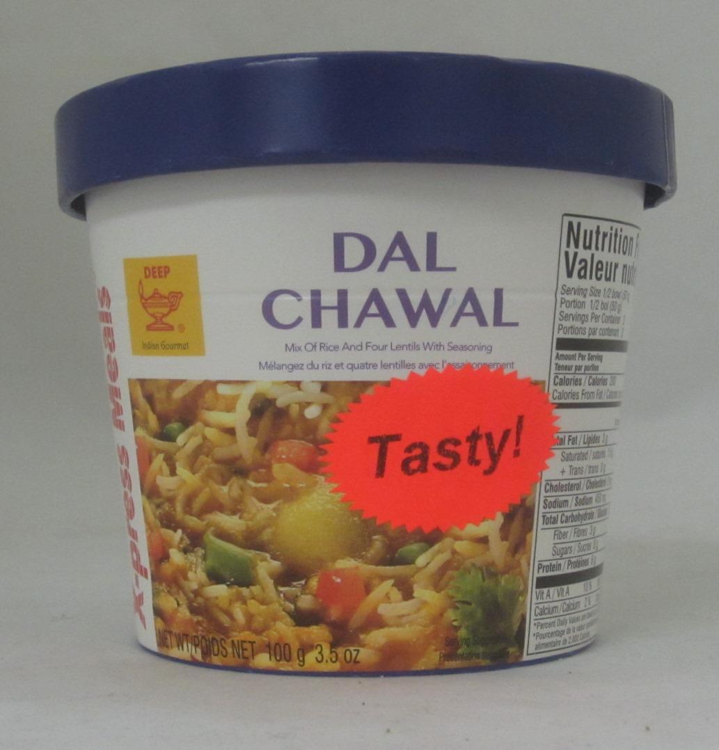 Xpress Meal Dal Chawal 3.5oz