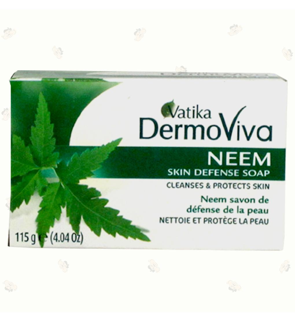 Naturals Neem Soap 4.04oz