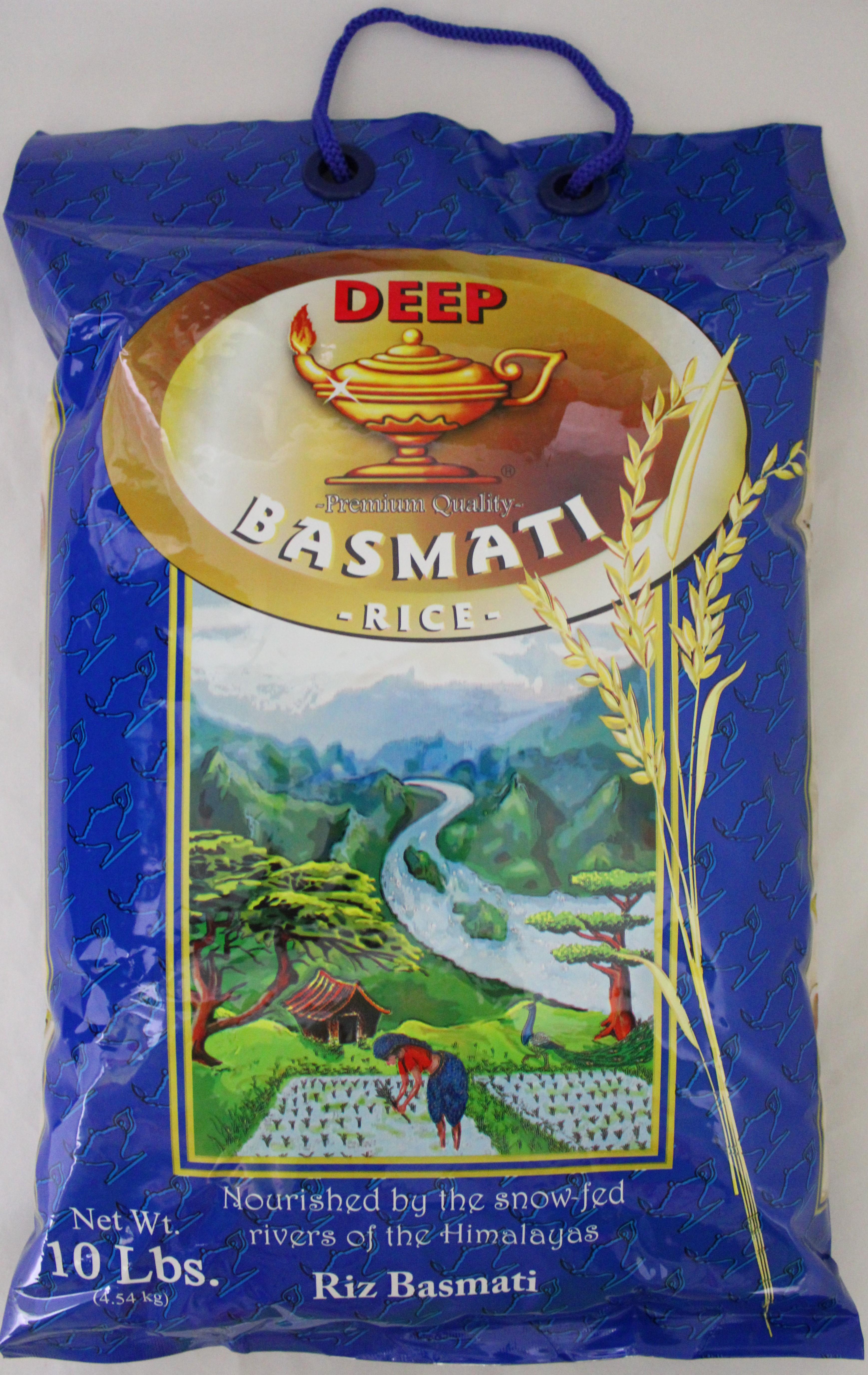 Indian Grocery - Basmati Rice 10 lbs
