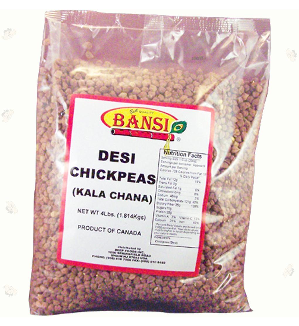 Kala Chana 4lb