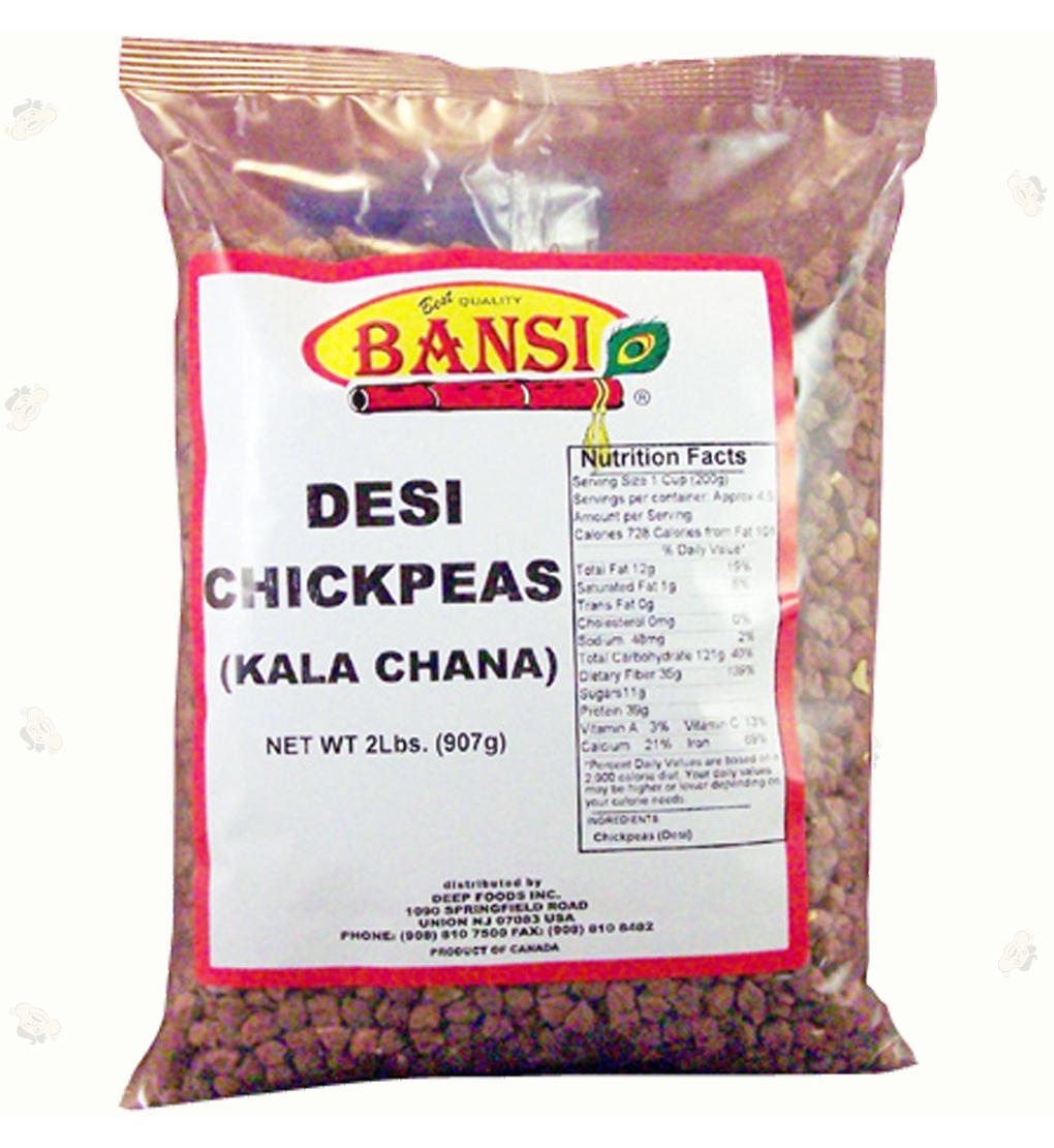 Kala Chana  2lb