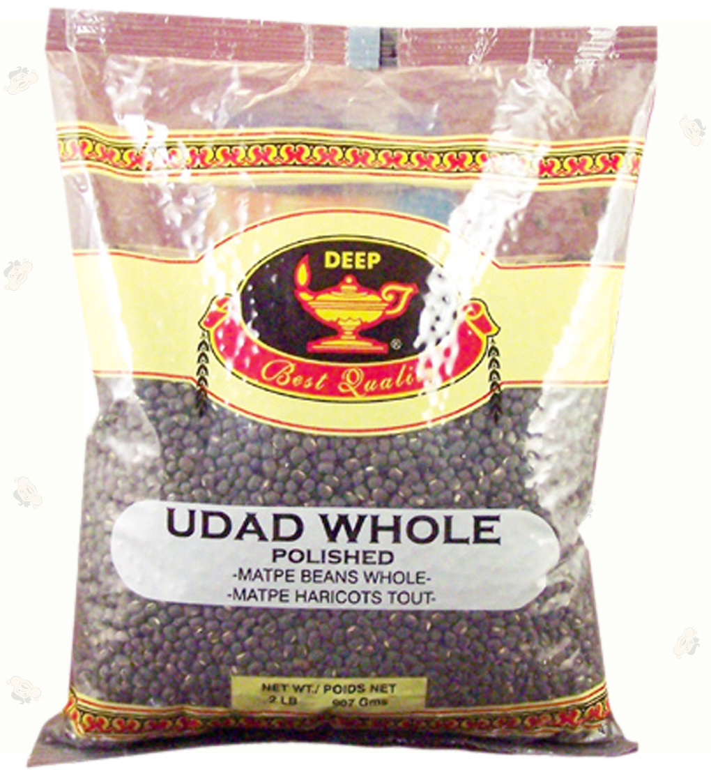 Indian Grocery - Udad Whole 2lb