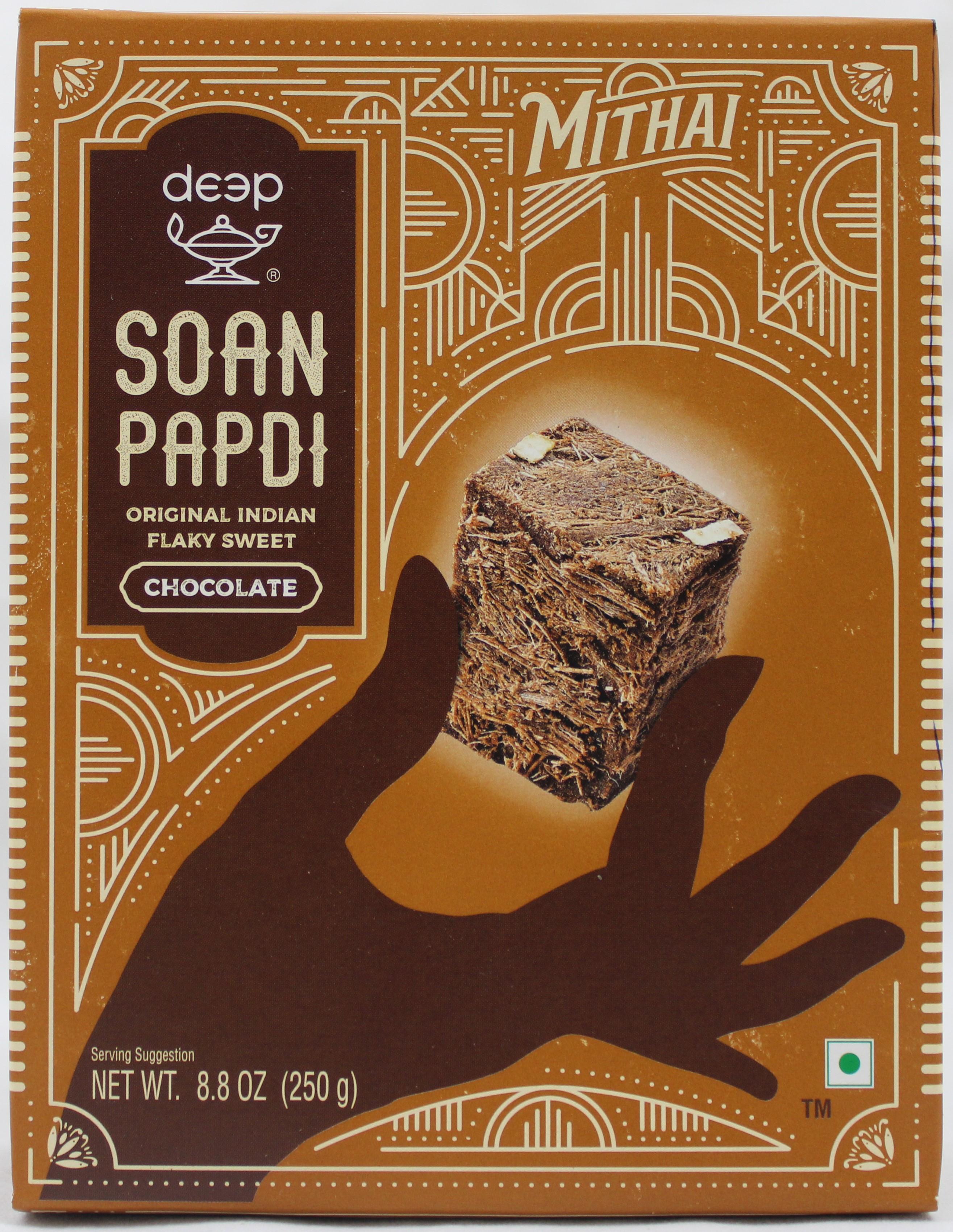 Soan Papdi - Chocolate 8.8 Oz