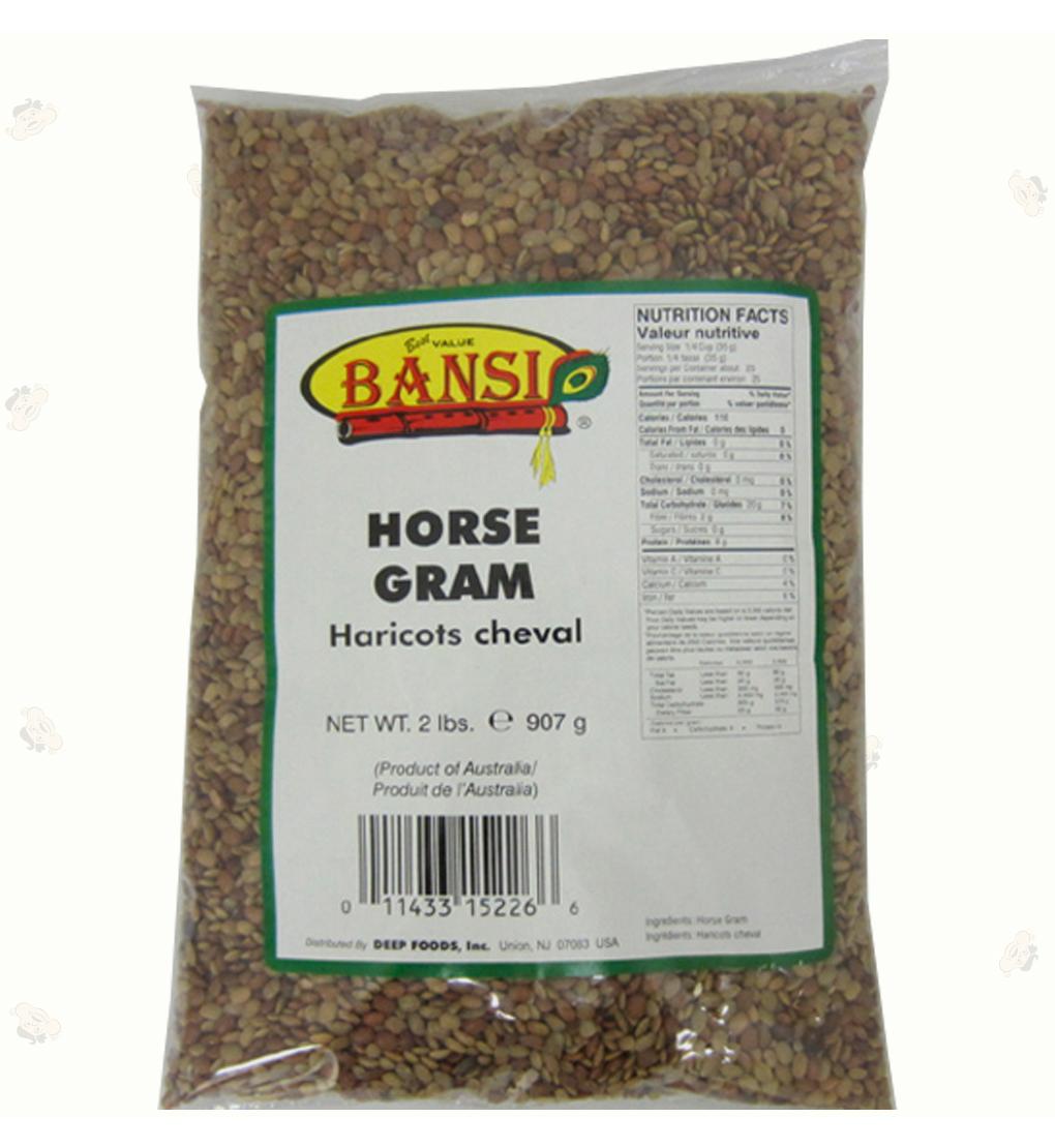Horse Gram 2 lb