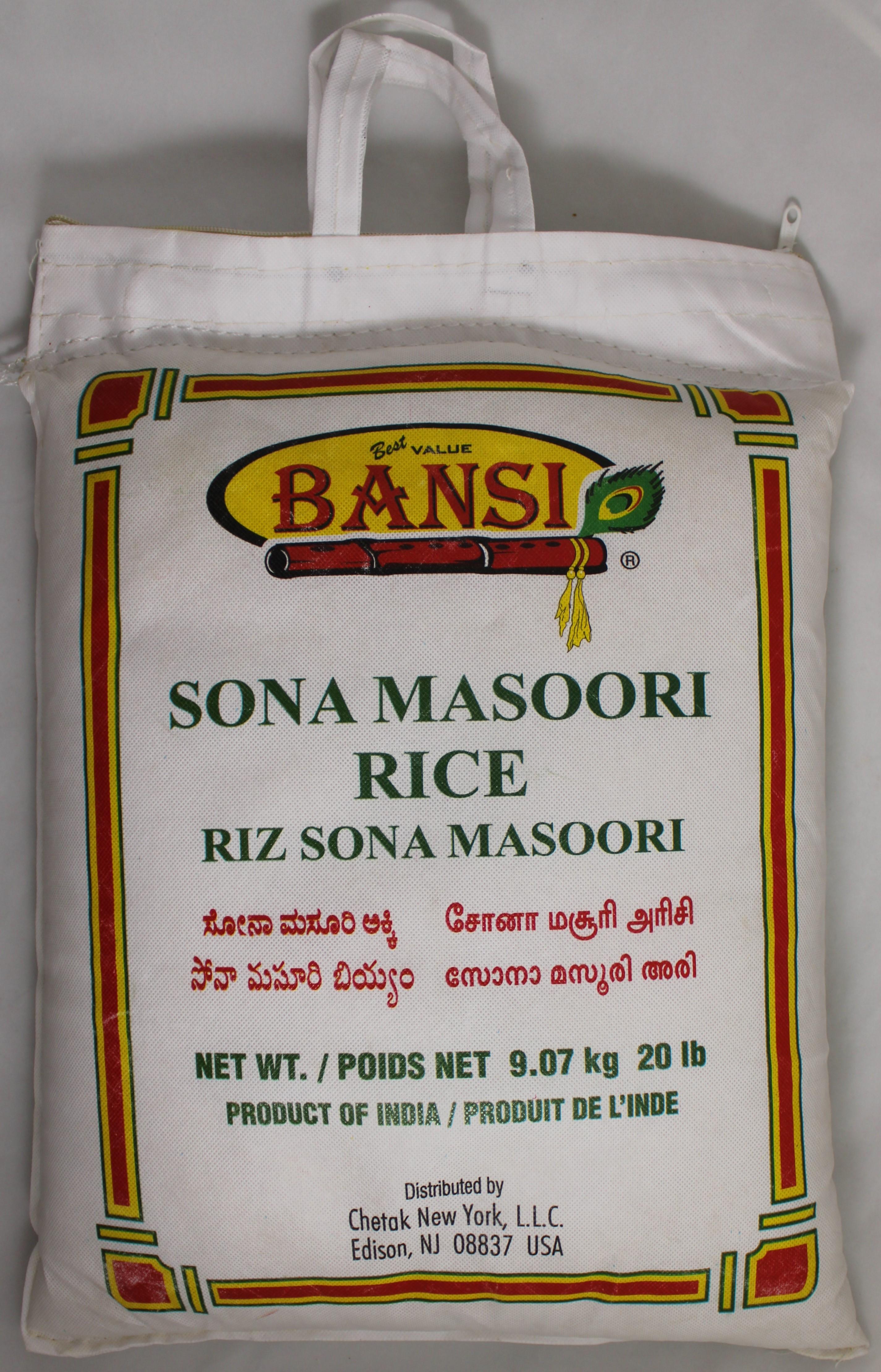 Sona Masoori 20lb