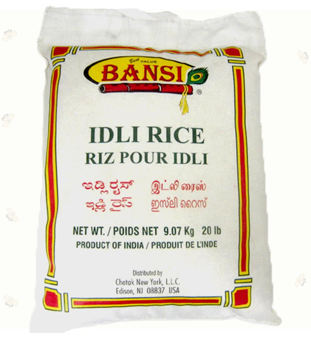 Idli Rice 20lb