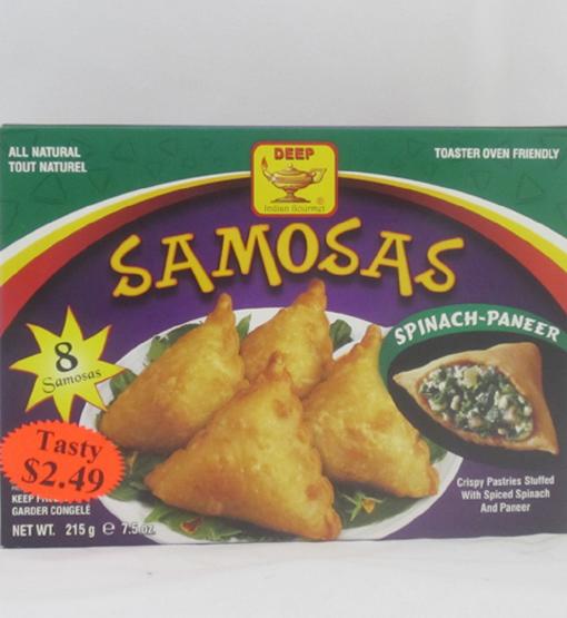 8 Spinach Paneer Samosa 7 oz.