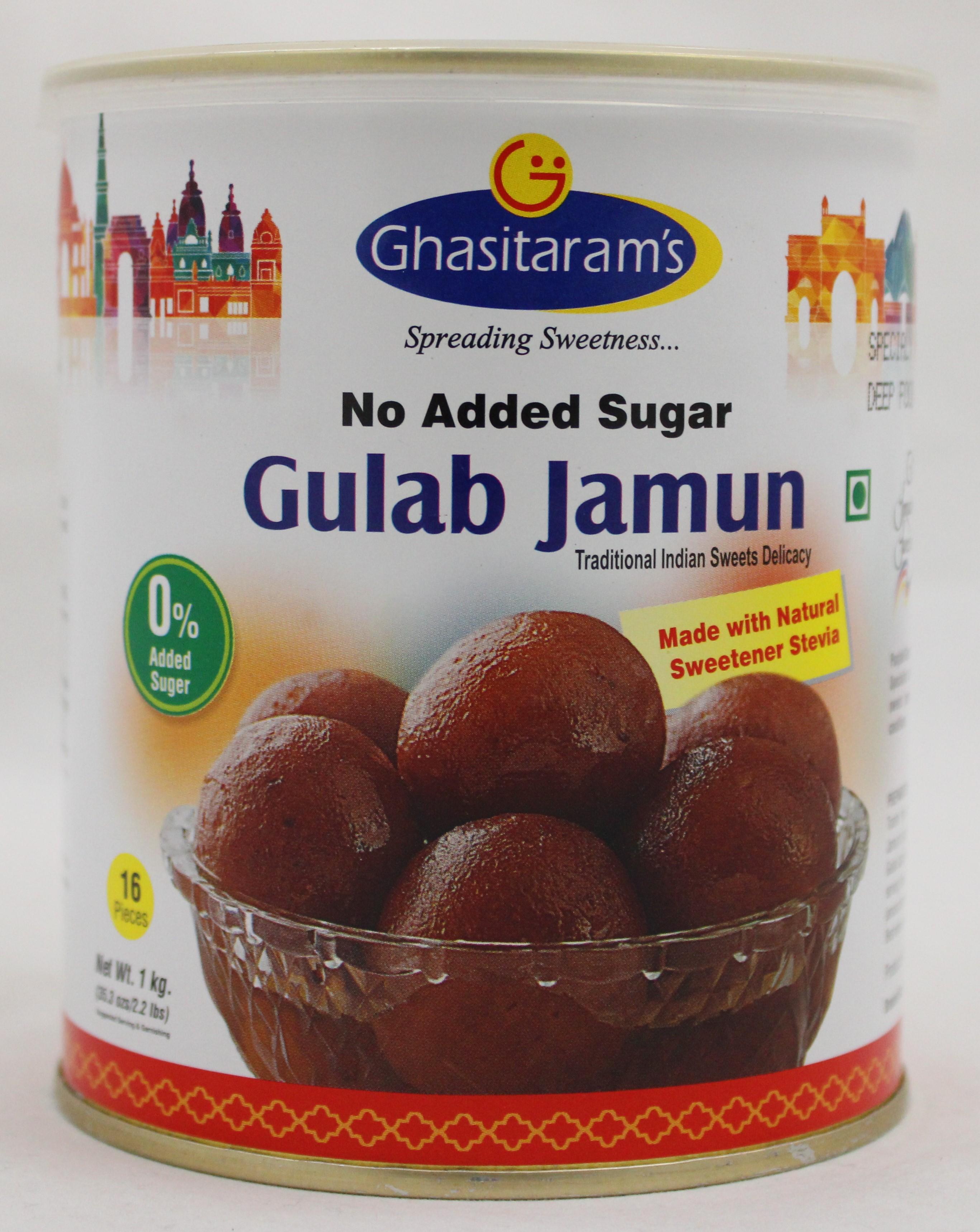 GulabJamun No Sugar 2.2Lb