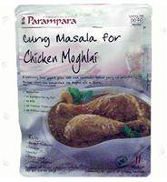 Chicken Moghlai Masala 2.8oz