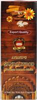 Sandal Wood Hexa 6Hx X 12