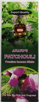 Patchouli Hexa 6Hx X12