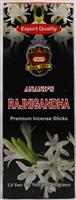 Rajnigandha Hexa 6Hx X 12