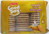 Punjabi Cookies 21.90 oz