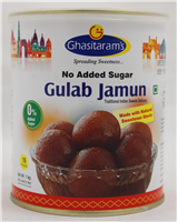 GulabJamun No Sugar 2.2Lb