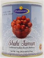Shahi Jamun 2.2lb