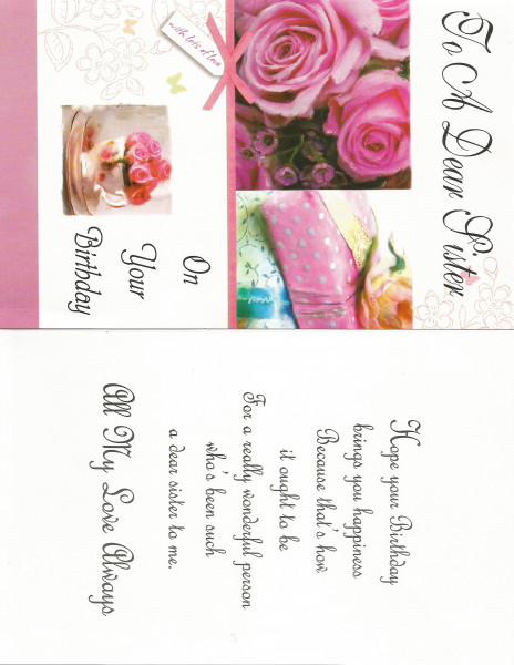 Gem printery greeting cards 2a sister out of stock m4hsunfo