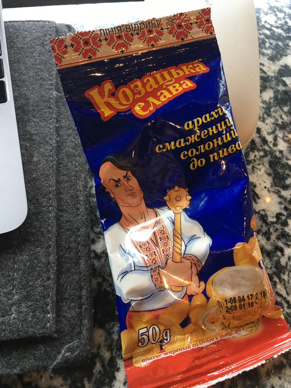 Kozatska Slava - Ukranian Peanuts