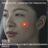 Malaysia Day 2015 :: Swatow Lane Club : A Malaysian Story.. Thumbnail Size Square Format. Image size: 100x100 px