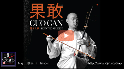 Guo Gan's Erhu Classic Erquan Yingyue – Moon Reflection On Second Spring