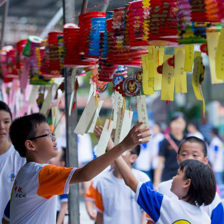 Chinese Mid-Autumn Festival in Penang, Malaysia. Children Playing with Lanterns. Image 5A Image size:720x720px