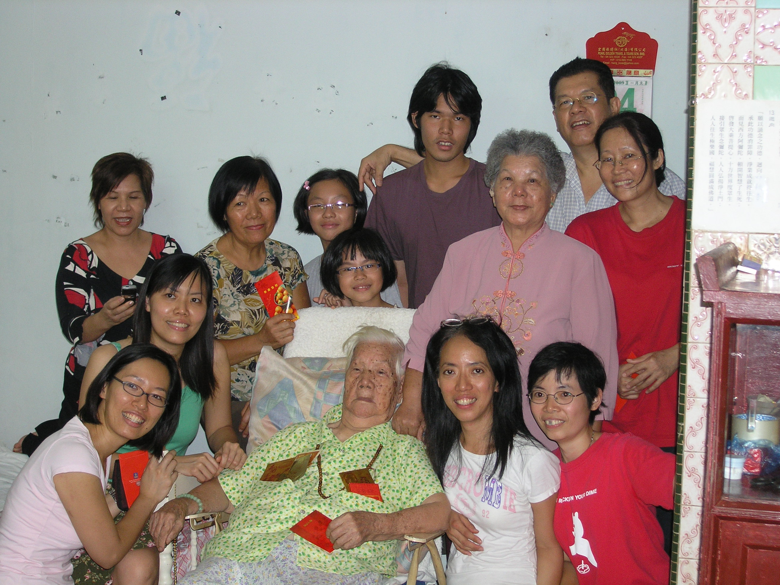 Giap Family Chinese New Year Gathering 2008. Image 10. Image size:2592x1944px