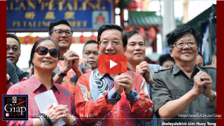 China Envoy in Kuala Lumpur Chinatown: China Against Terrorism, Racial Discrimination & Extremism. Image 1A. Image size:320x180px
