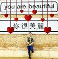 Boyuan Cheng photo
