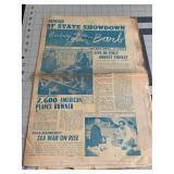 Vietnam Era Berkeley Barb Newspaper