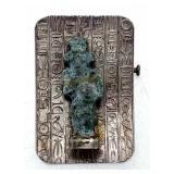 Egyptian Silver Brooch