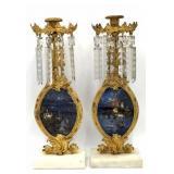 Antique Venetian Ormolu Candlesticks