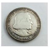1893 Columbian Expo Chicago Half Dollar