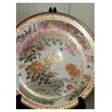 Asian Style porcelain decorative plate