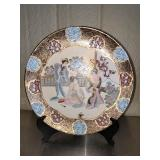 Asian Style decorative plate, # 93