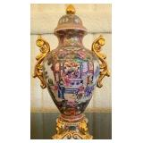 Hand painted porcelain Asian urn #141