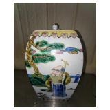 Porcelain Asian Style decorative vase, # 22