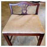 Vintage Mahogany Wood Vanity Stool