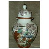 Beautiful Asian Style Jar with Lid
